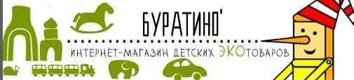 Интернет магазин детских ЭКО товаров в Гродно